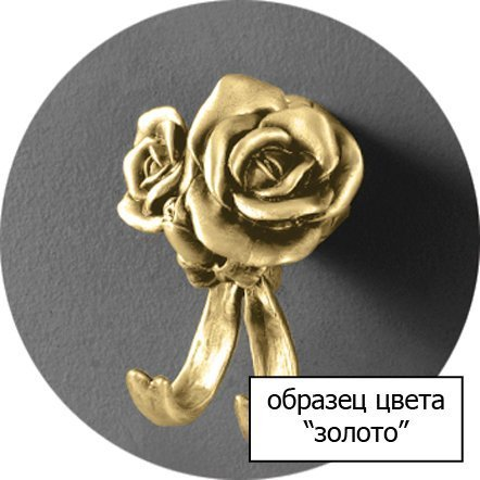 Дозатор мыла Art&Max ROSE AM-0091A-Do (AM-B-0091A-Do)